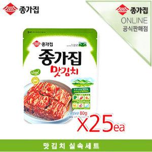 맛김치 실속세트/맛김치 80g X 25ea
