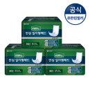 안심일자형패드 30PX3팩/성인기저귀