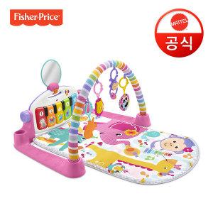 디럭스 피아노 아기체육관 핑크 9일하루 쿠폰가37320원