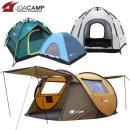원터치 그늘막 캠핑 낚시 캠핑용품 돔형 텐트 1-2인