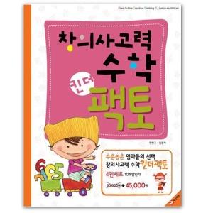 연필세트+ 형광펜 사은품/ 킨더팩토 세트