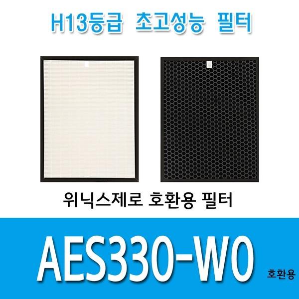 위닉스제로공기청정기필터 AES330-W0 H13등급 호환용