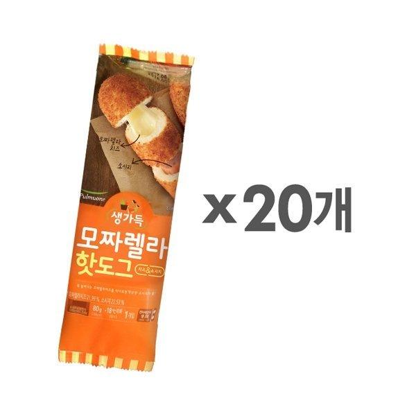 풀무원 모짜렐라 핫도그(치즈x소시지) 20입 세트
