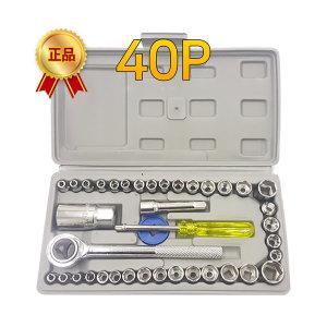 툴코드 40P 복스세트 복스 렌치 알 라쳇 소켓 세트