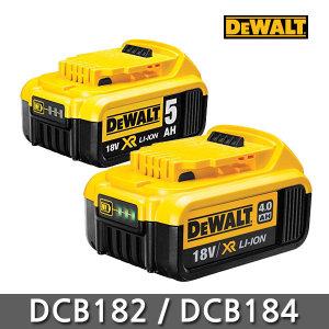 디월트 DCB182 18V 4.0Ah / DCB 184 18V 5.0 배터리 리튬이온 선택형