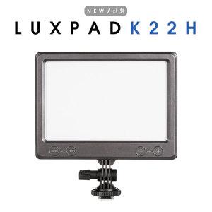 유쾌한생각  룩스패드K22H LED 개인방송 조명