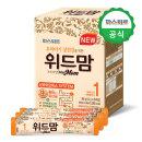 파스퇴르 위드맘 스틱분유 1단계 14gx20봉