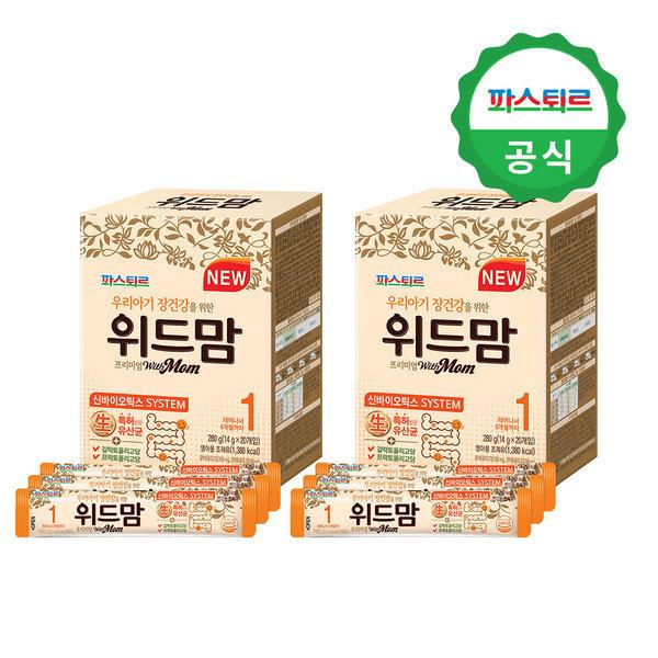 파스퇴르 위드맘 스틱분유 1단계 14gx40봉