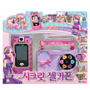 영실업 시크릿 쥬쥬 시크릿 셀카폰 206149