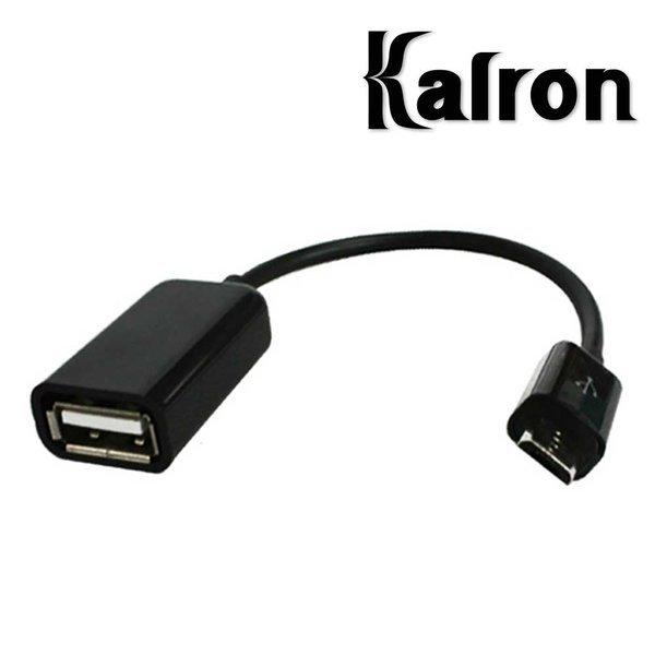 칼론 스마트폰 마이크로5핀 USB OTG 케이블 젠더 블랙