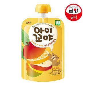 아이꼬야 유기농과일주스 사과오렌지망고 16팩 치어팩