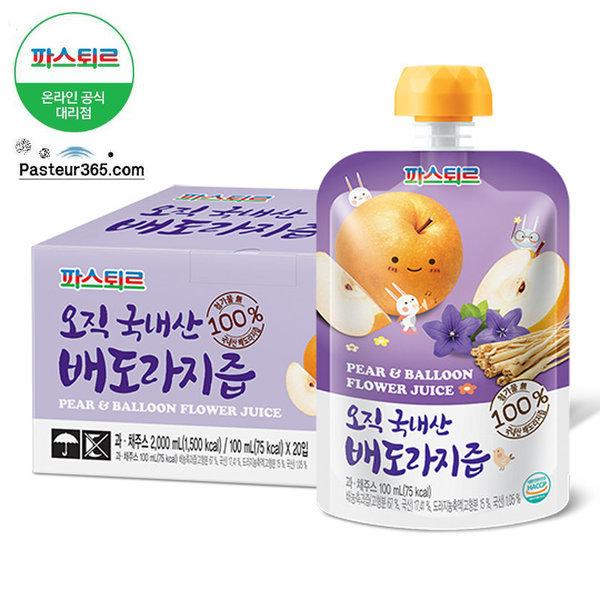파스퇴르 어린이음료 100%국내산 배도라지즙(20포)