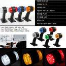코너등 토끼등 차폭등 LED SL-10 황색/24V/화물차용품