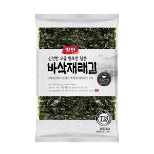 양반 바삭재래김 전장 20g (30봉) 초특가