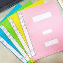 대용량 정부화일 낱개 A4 종이화일 파일 서류 정리