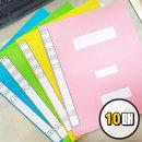 대용량 정부화일 10개입 A4 종이화일 파일 서류 정리