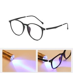(빠른직구) 15g 블루라이트차단 자외선 청광 안경