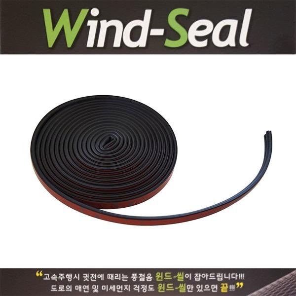 풍절음 윈드씰 차량방음 제로니 윈드키퍼 차량소음