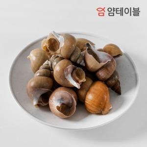 자연산 골뱅이 백고동(급냉/중소) 1kg