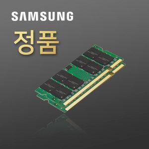 삼성 노트북 메모리 DDR3 8G PC3L-12800S