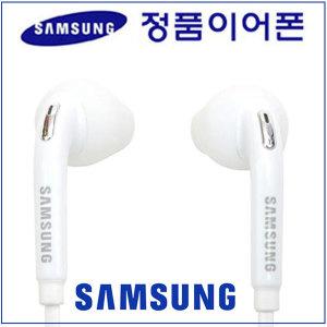 이어폰/삼성정품 EO-EG920 이어폰