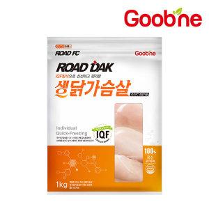 굽네  ROAD DAK 생닭가슴살 1kg 1봉_IM56