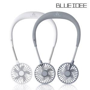 넥밴드 휴대용선풍기 목걸이 핸즈프리 BI-NF3 그레이