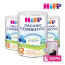 힙분유 무전분 HiPP 유기농 콤비오틱 2단계 800g X 3캔