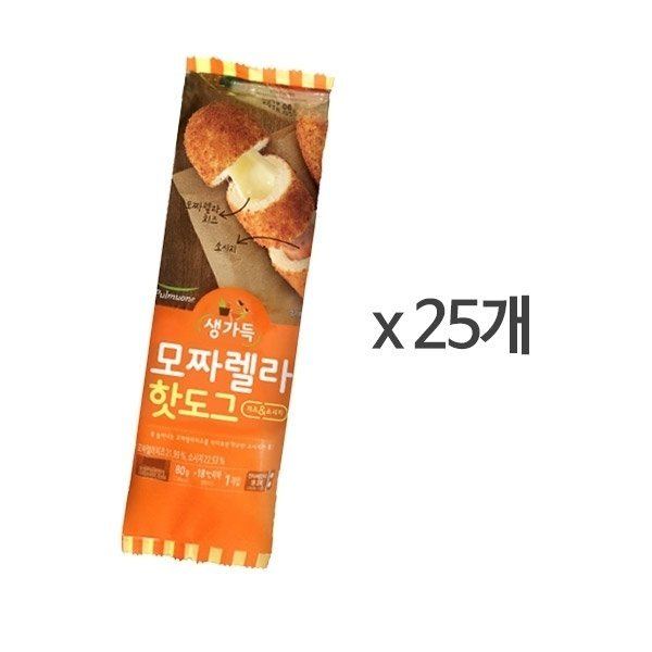 풀무원 모짜렐라 핫도그(치즈앤소시지) 25입 세트