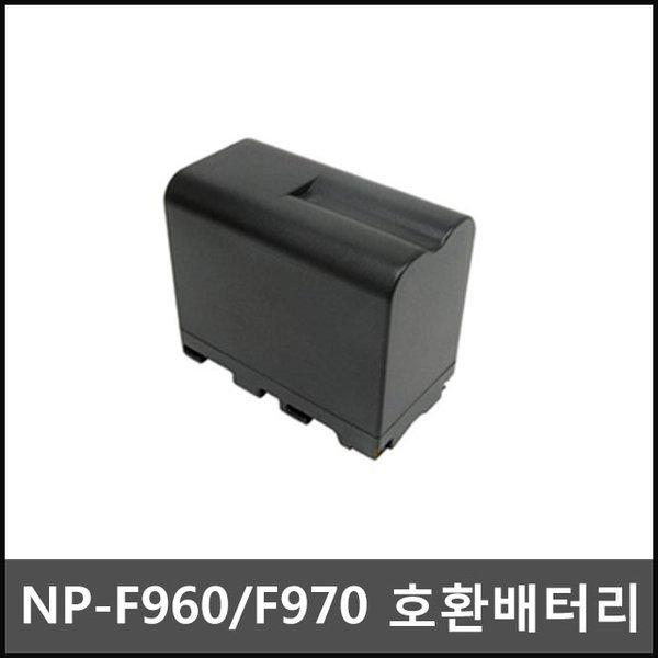 소니 NP-F960/F970 배터리 DCR VX2000 VX2100