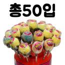 비달 메가 수퍼 피카 줌 버블껌 1375g / 풍선껌/사탕