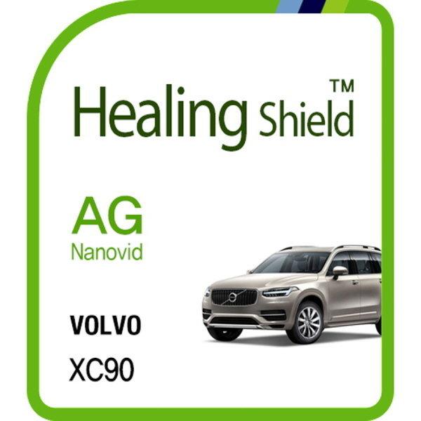 볼보 XC90 8.8형 순정 네비게이션 AG Nanovid 저반사 액정보호필름(HS1644