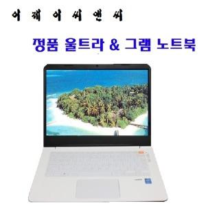 EJ 울트라PC 15U590-GA56K 8세대-i5/윈10