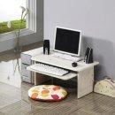 히트 디자인 좌식 컴퓨터 책상 좌식 좌식컴퓨터책상