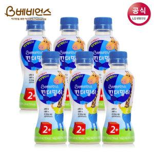 킨더밀쉬 유음료 2단계 6개입(200ml 24개월부터)
