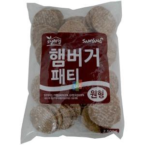 모닝하임 햄버거패티 2.5kg