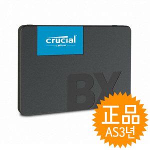 /마이크론 Crusical BX500 120GB 대원CTS 당일발송