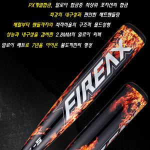 웨이트레이드 Fire AX 2019 불도끼 알로이 배트