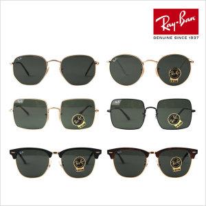 Ray Ban  베스트히트모음  RB3447 RB3548N RB1971 RB3016F