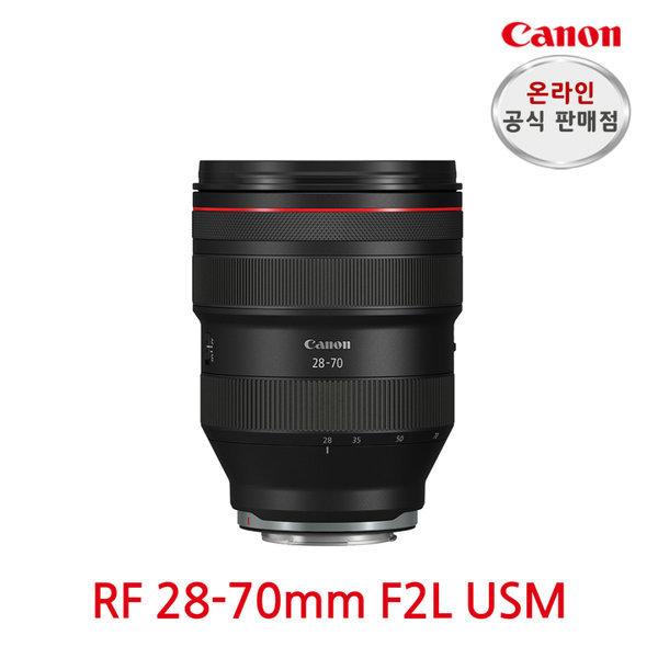 (정품) 렌즈 RF 28-70mm F2 L USM