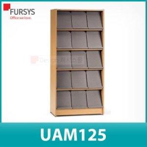 (UAM125) 퍼시스서가/도서관가구/5단잡지서  - BEMM