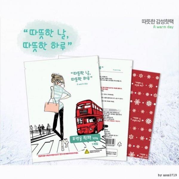 국산 공장직영 따뜻한하루 핫팩 군용핫팩 100g 150g