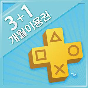PSN 플러스 3개월 이용권 /PSN3개월 +1개월/ 문자발송