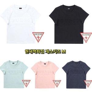 (현대백화점)게스키즈 G84KDT051 로고 엠보 패밀리 티셔츠 M 남여공용 여름 반팔 기본 라운드 면티