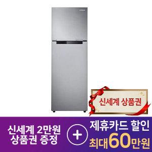 CJ헬로 렌탈 삼성 255L 인버터 냉장고 RT25NARAHS8