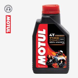 정품 모튤 7100 10W40 4T 오토바이 엔진오일 100%