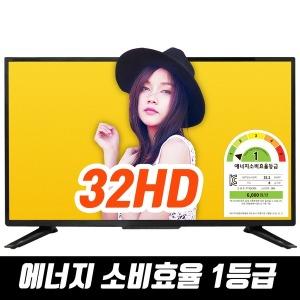 81cm 32 HD LEDTV 에너지 1등급 티비 TV 모니터