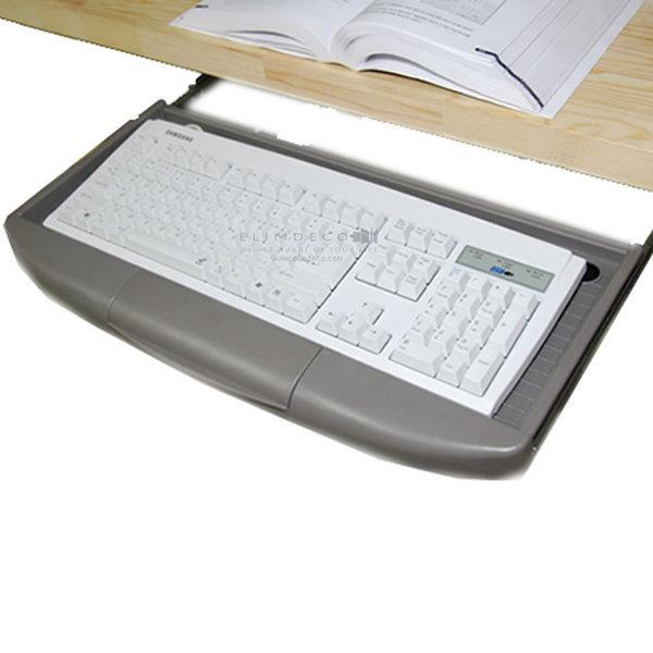 KB-002 키보드선반 키보드레일 키보드수납