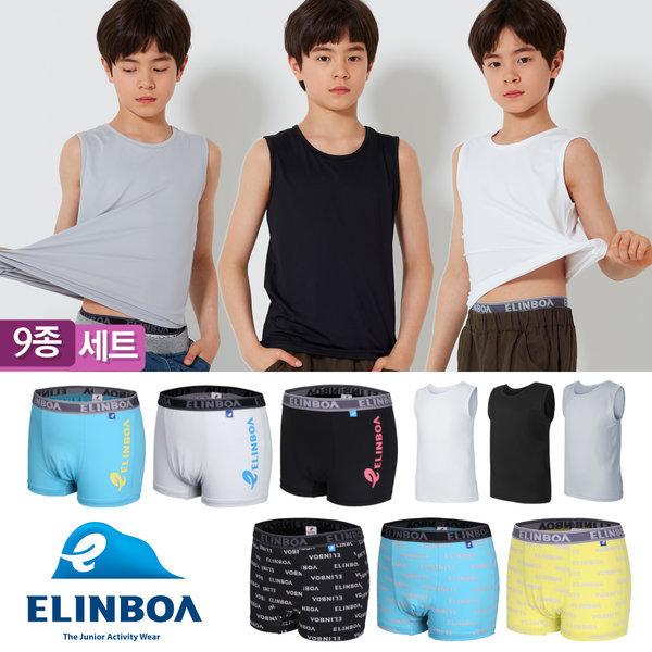 엘인보아 기능성 냉감 드로즈 데일리 9종세트_EPS901