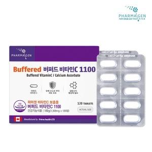 버퍼드 비타민C 1100 중성비타민C 4개월분